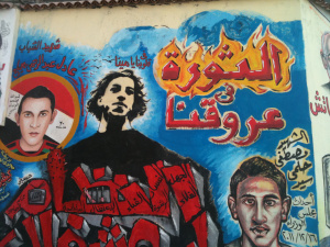 Grafitti in Cairo